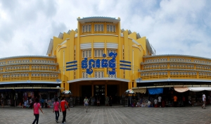 Central Market (Phsar Thmei)